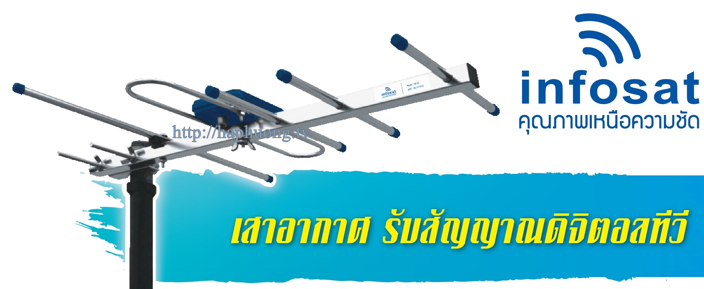 Anten UHF Infosat HD 5E