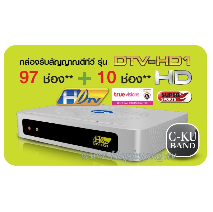 Đầu giải mã DTV HD