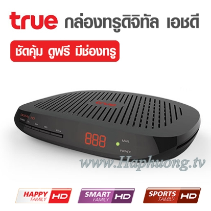 Đầu giải mã True Vision HD S1000