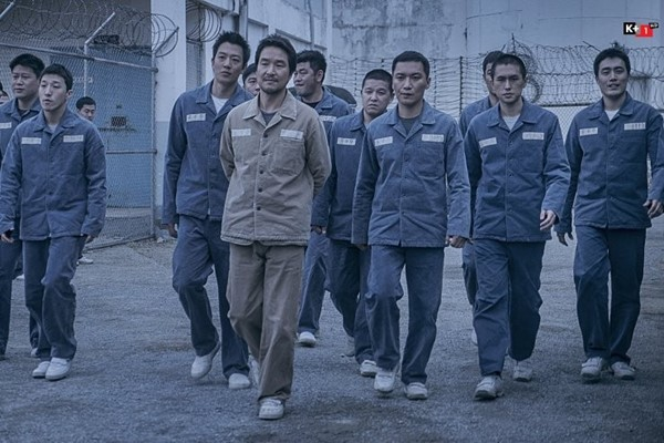 The prison – Thế giới trong sau song sắt
